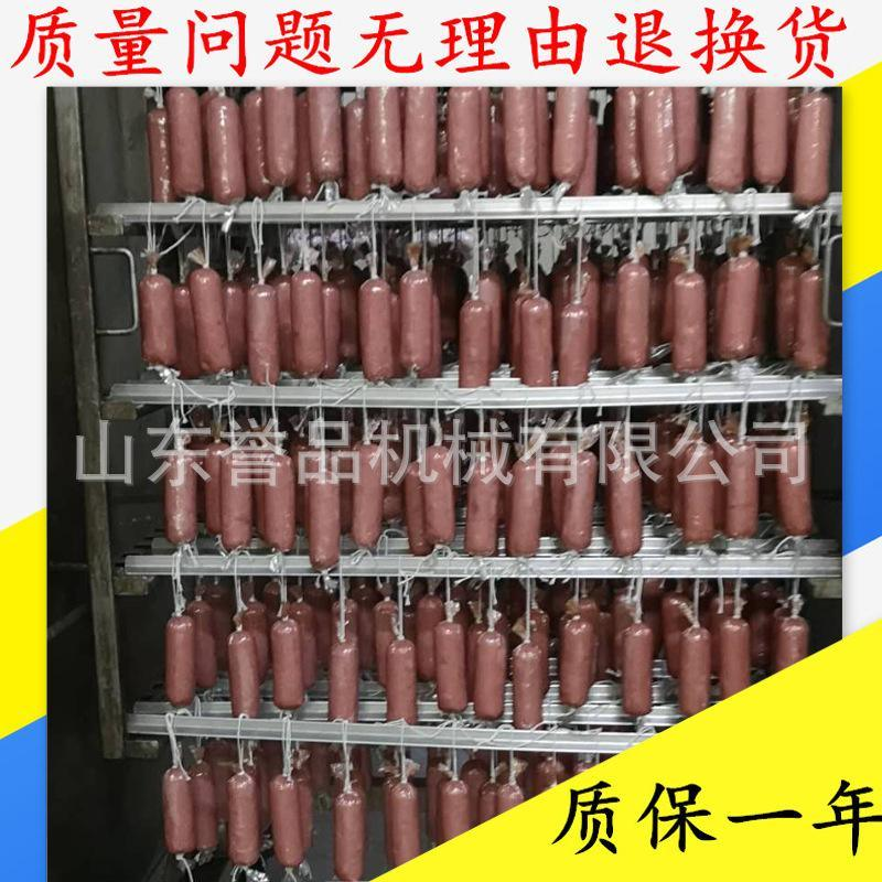 腊肉腊肠家用烟熏炉 香肠烟熏机商用 电加热豆干烟熏炉包邮