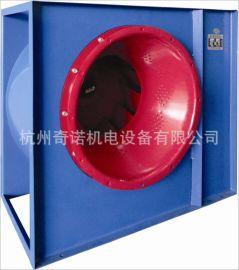 供应CF4-82-5.6A型厂房厨房酒店排风通风专用通风设备