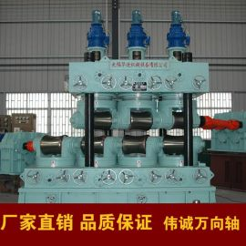 厂家定制SWC型万向轴  矫直机万向轴源头厂家