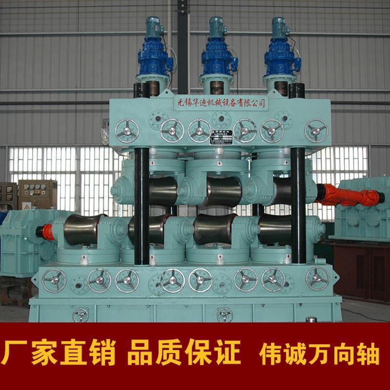 廠家定製SWC型萬向軸  矯直機萬向軸源頭廠家