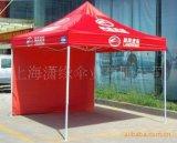展览帐篷 户外活动帐篷 上海遮阳伞篷现货批发定制