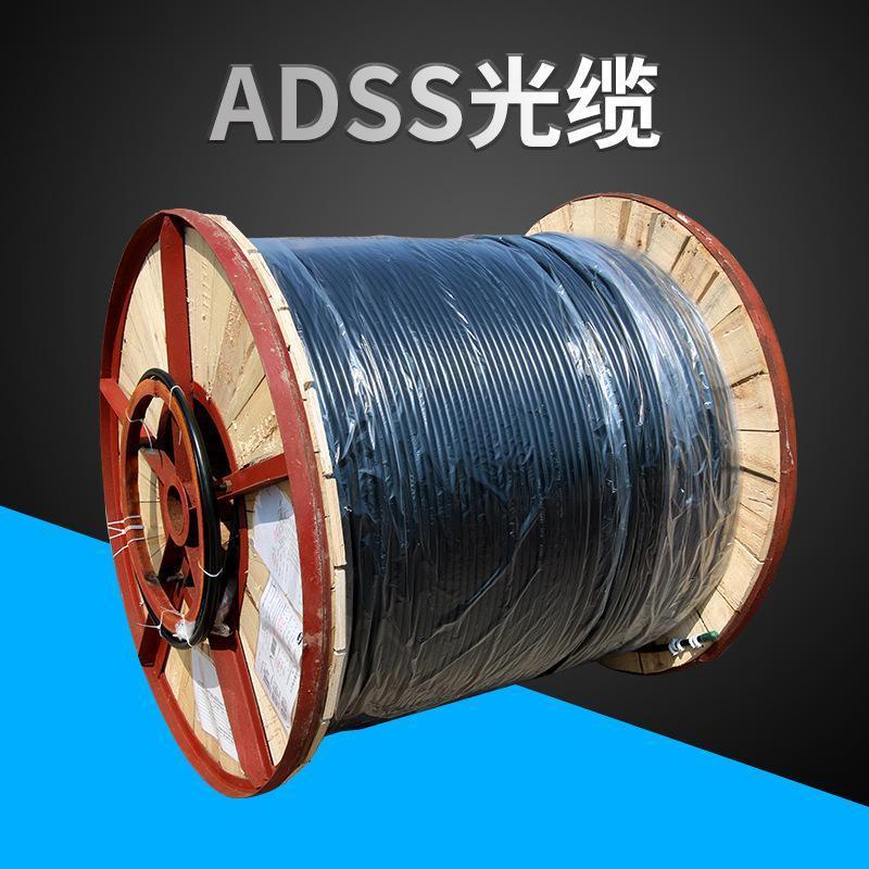 雙護套ADSS光纜 ADSS電力光纜 全介質自承式架空電力光纜ADSS