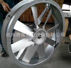 SFWF-3木材干燥窑专用八叶正反转双面送风耐高温轴流式通风机