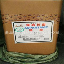 牛塘食品级阿斯巴甜生产厂家阿斯巴甜