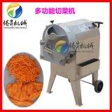 净菜加工设备 多功能切菜机 自动商用苹果切片切丁机