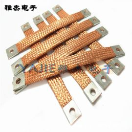铜导电带 铜编织线 铜编织接地线 导电铜索 防雷铜导线 裸铜线