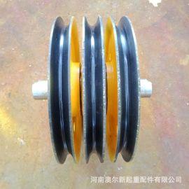 厂家直销10T双梁小车动定滑轮组机床加工船用滑轮组
