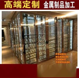 不鏽鋼多門玻璃冷藏酒櫃 恆溫葡萄酒 洋酒 紅酒櫃