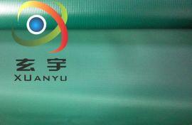 500D夹网布 9*9PVC夹网布 箱包篷盖PVC夹网布