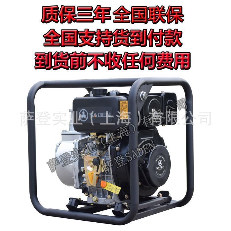 3寸柴油自吸水泵 清水泵 柴油发电机水泵一体机 80MM口径