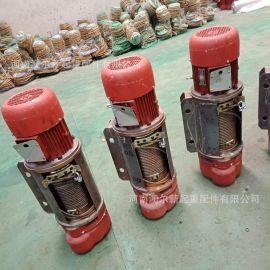 BCD防爆型电动葫芦 3TCD1型钢丝绳电动葫芦