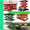 专业销售工业 厂房 仓库液压升降平台 1-5楼液压升降机,可定制