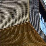 鋁板拉伸網 鋁板網 裝飾鋁板網