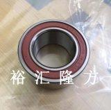 高清实拍 NSK 30BD5222DUM 汽车空调离合器轴承 30*52*22MM