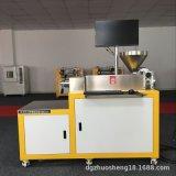 ZS-431小型實驗過濾測試儀、過濾值、色母測試儀