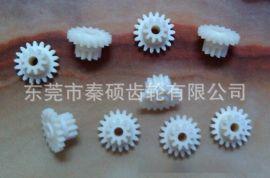 供应塑料锁具齿轮 智能锁传动件 消音齿轮