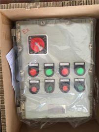 plc变频防爆控制柜壳体