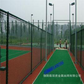 供应体育围网  运动场护栏网  学校操场隔离网