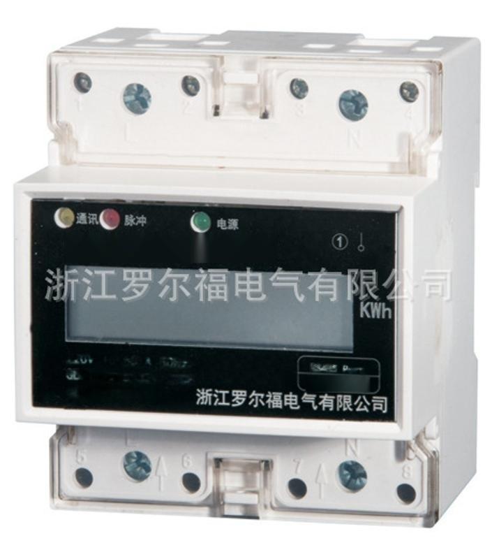 單相4P導軌式電錶,單相導軌表,導軌式單相電錶,DDS228 4P