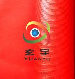 2.1米宽50米卷长PVC夹网防水篷布,充气膜布