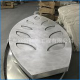 """""""葉子""""造型雙曲鋁單板  遊樂場氟碳雙曲鋁單板定製加工廠"""