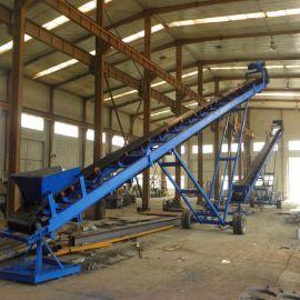 热销可移动式皮带输送机 煤炭皮带输送机 皮带输送机报价