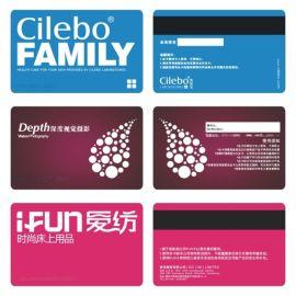 宜家会员卡,透明PVC卡,半透明VIP卡