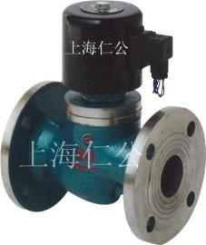 上海仁公ZBSF蒸汽电磁阀