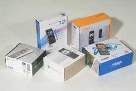 东莞印刷厂供应**礼品盒,包装盒等彩盒印刷,可加工及订制。