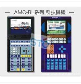 臺灣好景注塑機電腦控制系統