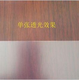南阳东方明珠,A4及卷筒,双面涂布带保护膜全透胶片