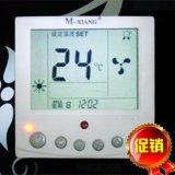 空調溫控開關風機盤管溫控 房間溫控器 室內溫控器