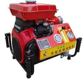 东进JBQ6.0/16.0 25hp本田动力gx690手抬机动消防泵