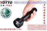 YOTTO元拓YT16電力檢修攝像手電筒,高清720P攝像手電筒,國家電網指定用品