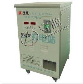守源厂家直销多功能充电站 专业三轮车充电站输出电流30A