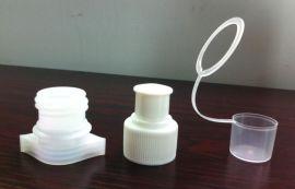 折叠水袋吸嘴塑料盖