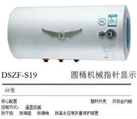 櫻花電熱水器廠家批發價格