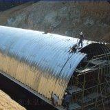 河北拱形波紋鋼板橋涵 鋼波紋管通道 橋隧鋼波紋管