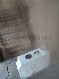 郑州超声波工业加湿器
