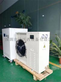 小型实验室分体式冷水机