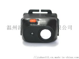 RG7710防爆调光工作灯