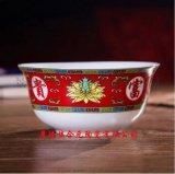 訂製老人生日禮品陶瓷壽碗燒字,粉彩高腳壽桃碗
