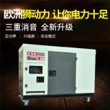 水冷静音25千瓦柴油发电机