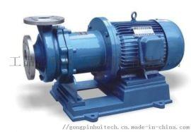 磁力泵80CTHM300A