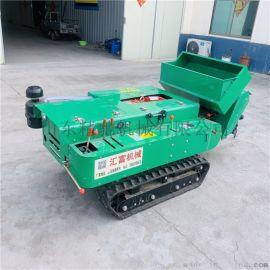 果园开沟施肥机 履带开沟机 多功能旋耕除草机