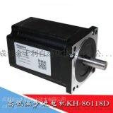 不锈钢伺服电机耐辐射高防护等级IP69K