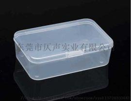 550饰品盒子收纳盒PP独立格子/塑料小盒格子