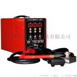 零度LD-B1型模具修补机冷焊机