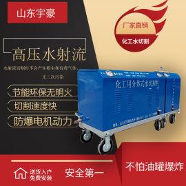 水刀-宇豪工贸品质保障-高压水刀设备