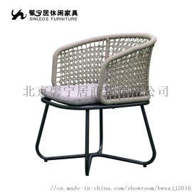 户外桌椅户外家具休闲椅藤编椅PE藤